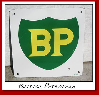 British Petroleum SSP pump plate